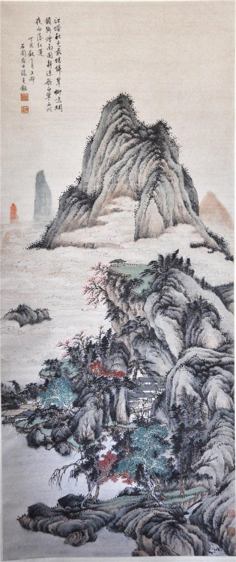 1523: Chinese  Water  On  Paper  Scroll  Painting