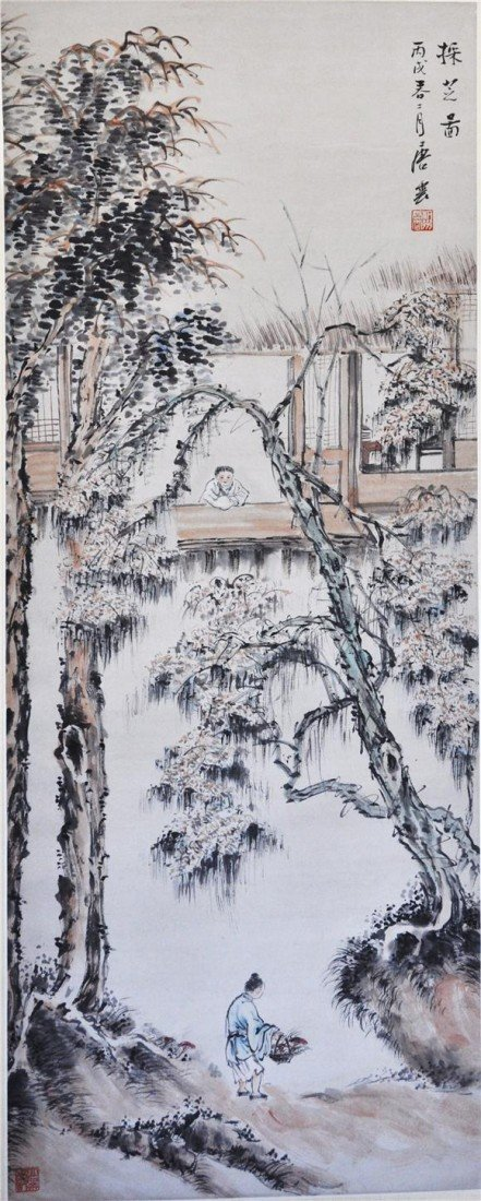 1525: Chinese  Water  On  Paper  Scroll  Painting