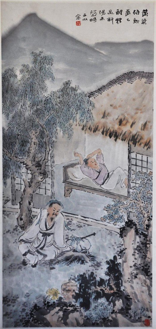 1526: Chinese  Water  On  Paper  Scroll  Painting