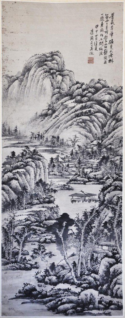 1527: Chinese  Water  On  Paper  Scroll  Painting