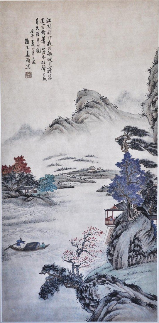 1530: Chinese  Water  On  Paper  Scroll  Painting