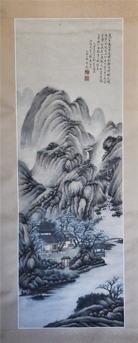 1534: Chinese  Water  On  Paper  Scroll  Painting
