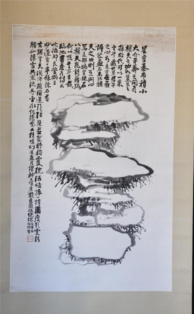 1535: Chinese  Water  On  Paper  Scroll  Painting