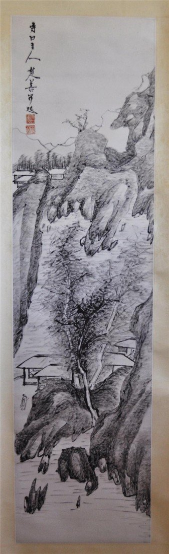 1537: Chinese  Water  On  Paper  Scroll  Painting