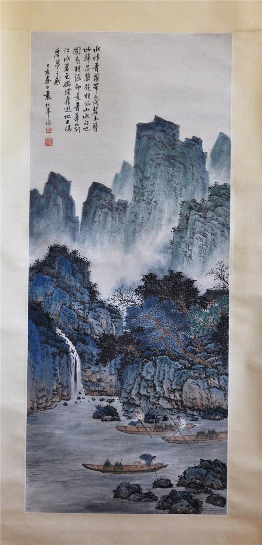 1538: Chinese  Water  On  Paper  Scroll  Painting