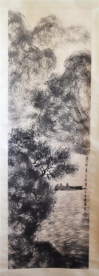 1540: Chinese  Water  On  Paper  Scroll  Painting