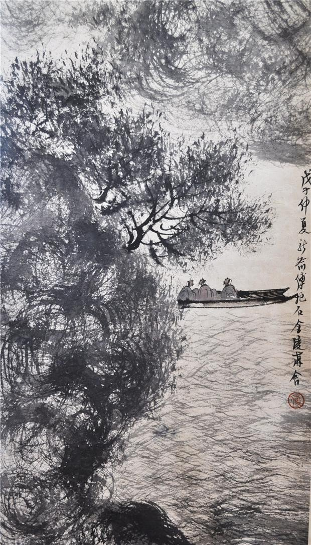 1540: Chinese  Water  On  Paper  Scroll  Painting - 2