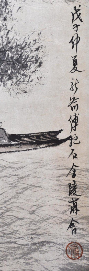 1540: Chinese  Water  On  Paper  Scroll  Painting - 3