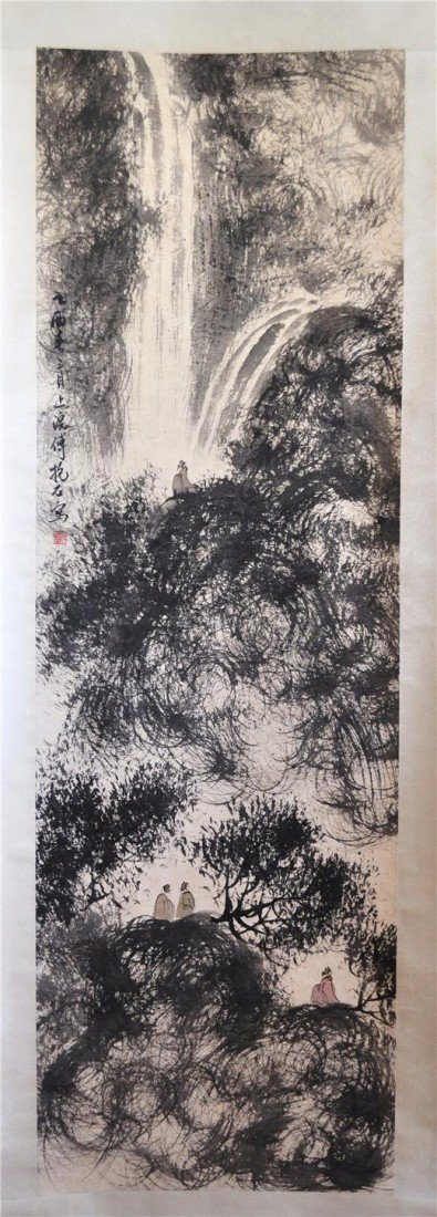 1542: Chinese  Water  On  Paper  Scroll  Painting