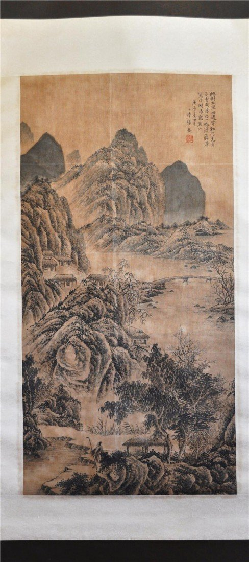 1543: Chinese  Water  On  Paper  Scroll  Painting