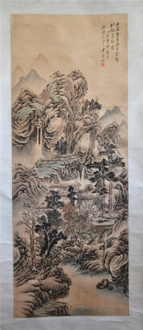 1544: Chinese  Water  On  Paper  Scroll  Painting