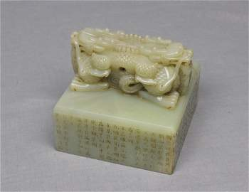2112: Large  Chinese  Imperial-Style  White  Jade  Drag
