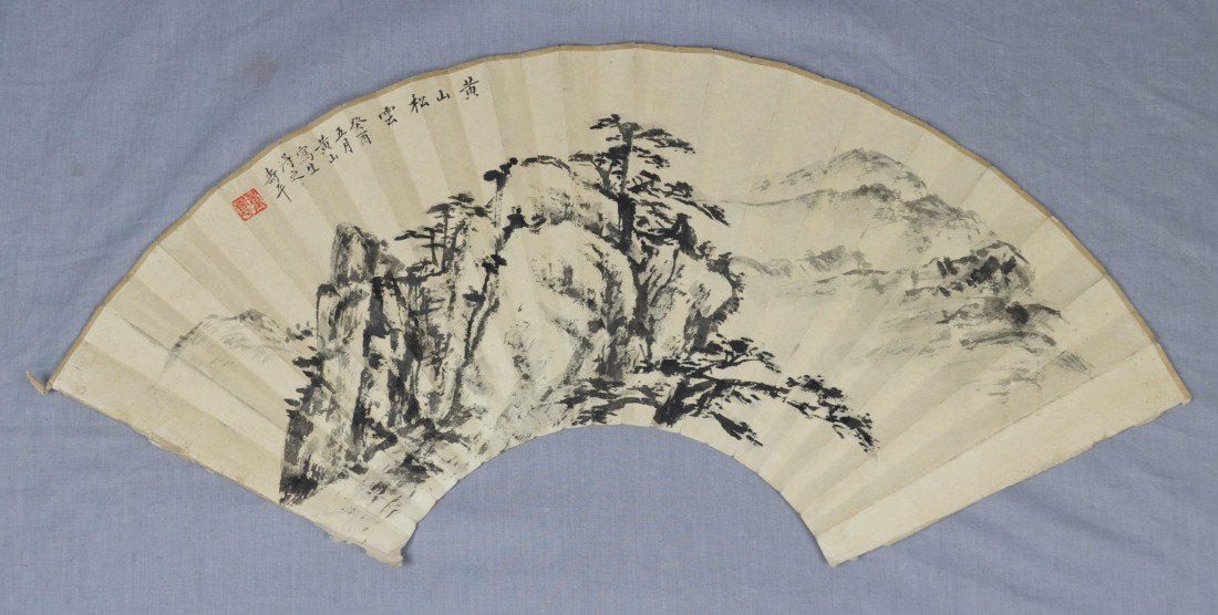 1907: Chinese  Water  On  Paper  Fan  Painting