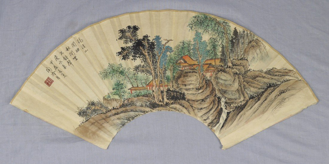 1908: Chinese  Water  On  Paper  Fan  Painting