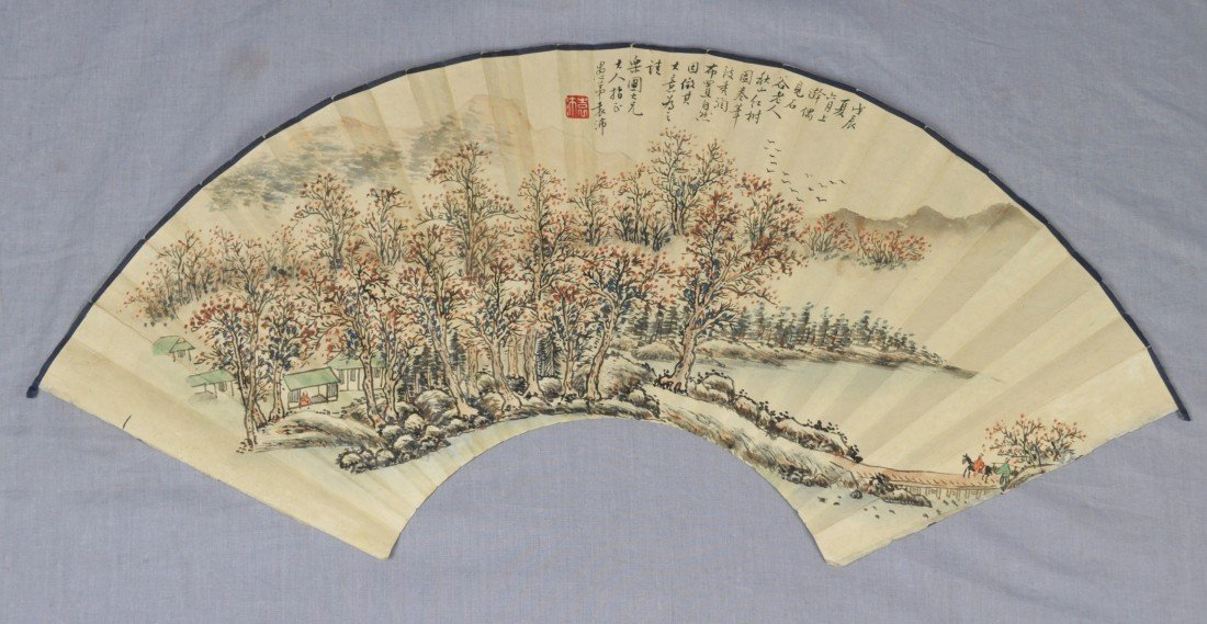 1910: Chinese  Water  On  Paper  Fan  Painting