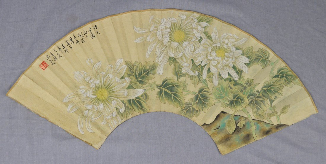 1912: Chinese  Water  On  Paper  Fan  Painting