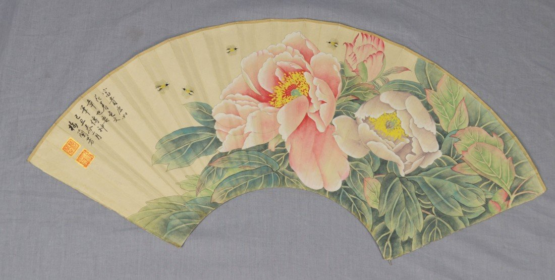 1913: Chinese  Water  On  Paper  Fan  Painting