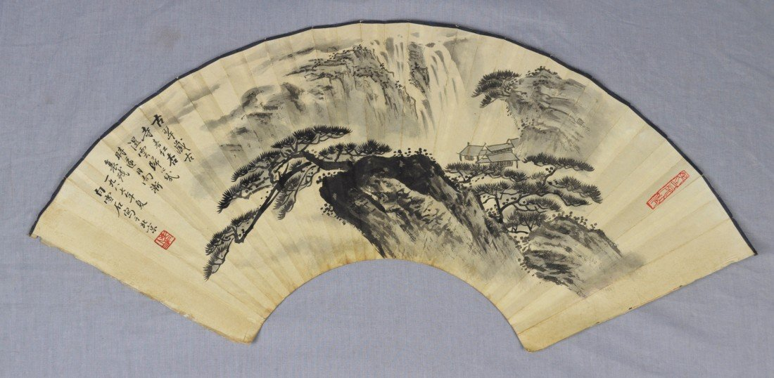 1916: Chinese  Water  On  Paper  Fan  Painting