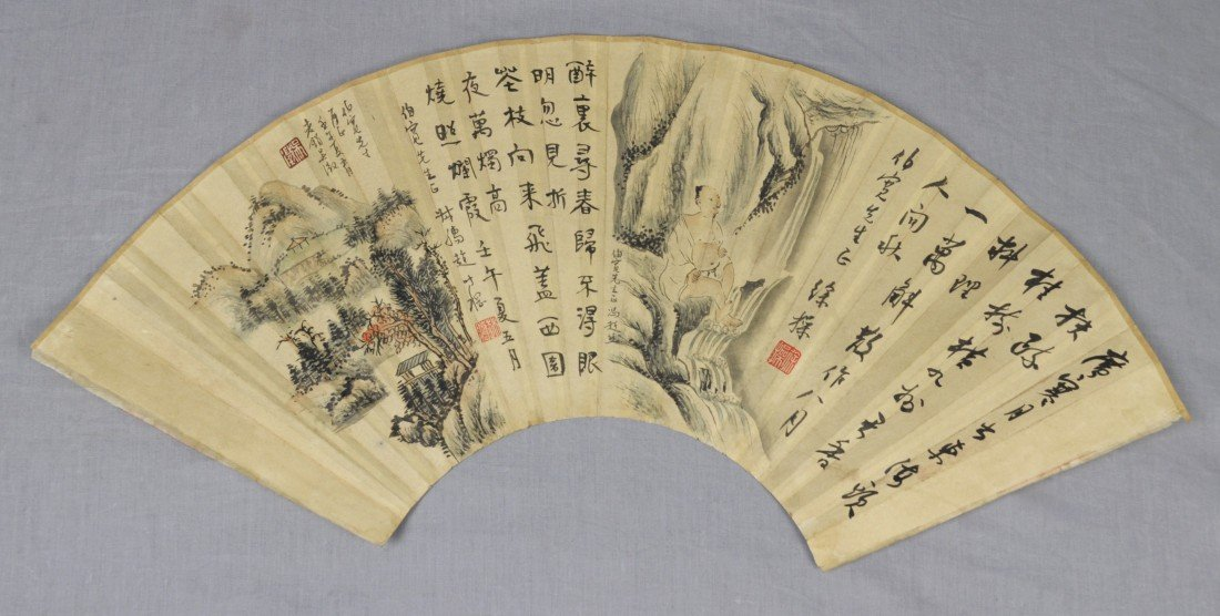 1918: Chinese  Water  On  Paper  Fan  Painting