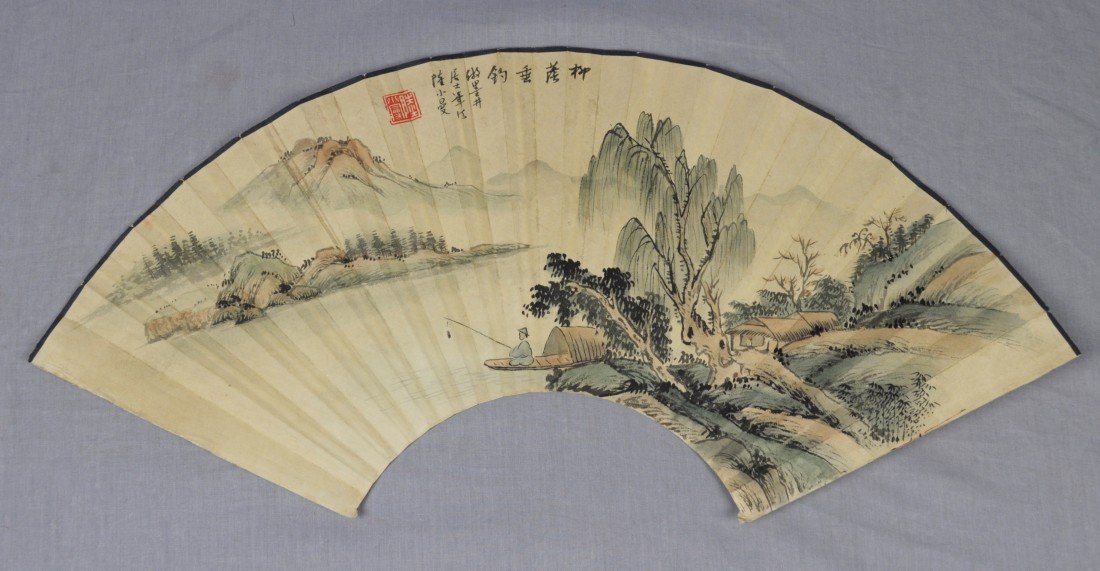 1919: Chinese  Water  On  Paper  Fan  Painting