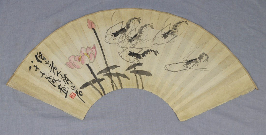 1921: Chinese  Water  On  Paper  Fan  Painting