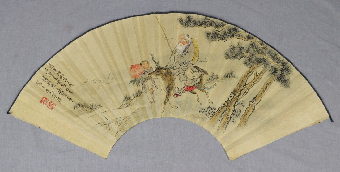 1923: Chinese  Water  On  Paper  Fan  Painting