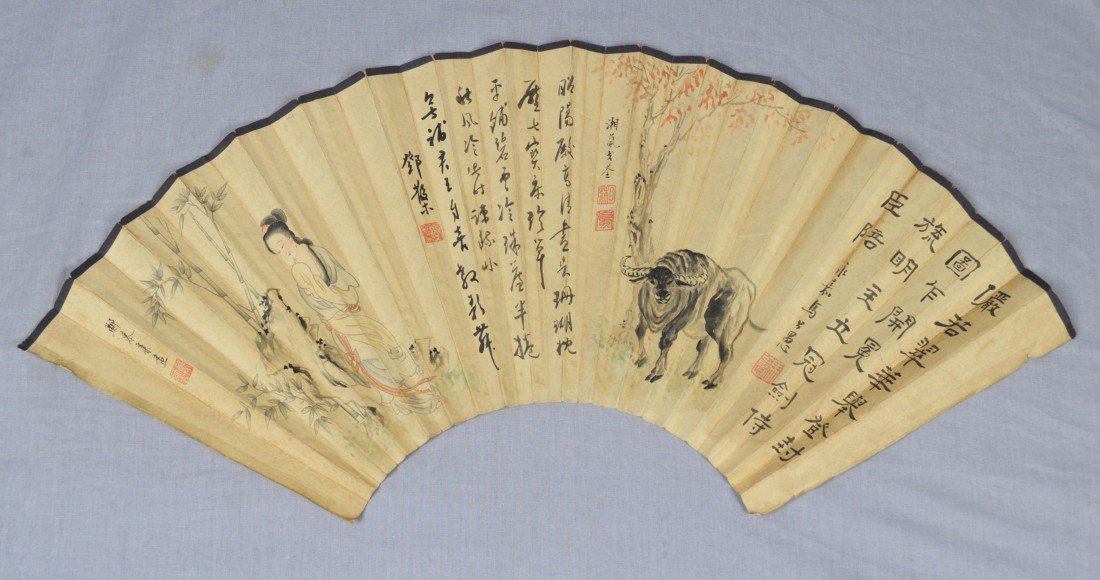 1924: Chinese  Water  On  Paper  Fan  Painting