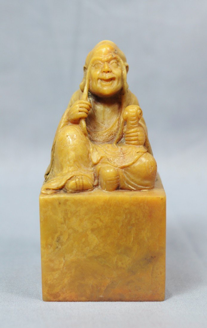 2157: Nice  Carved  Chinese  Yellow  Shou-Shan  Stone