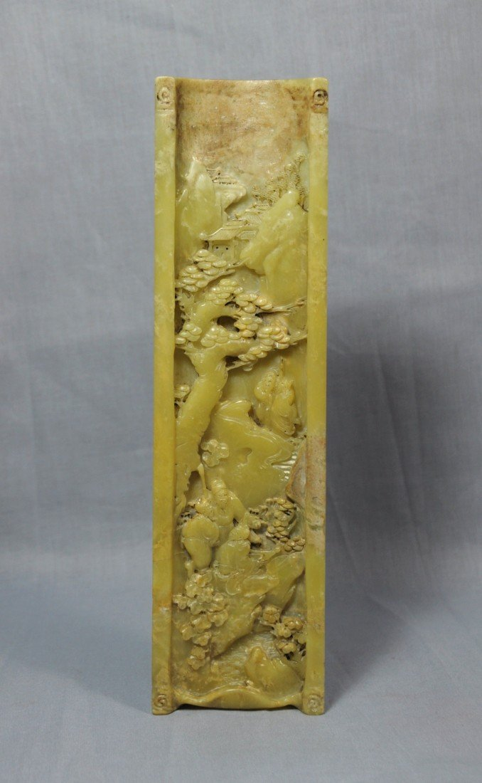 2162: Well  Carved  Chinese  Soapstone  Arm  Rest