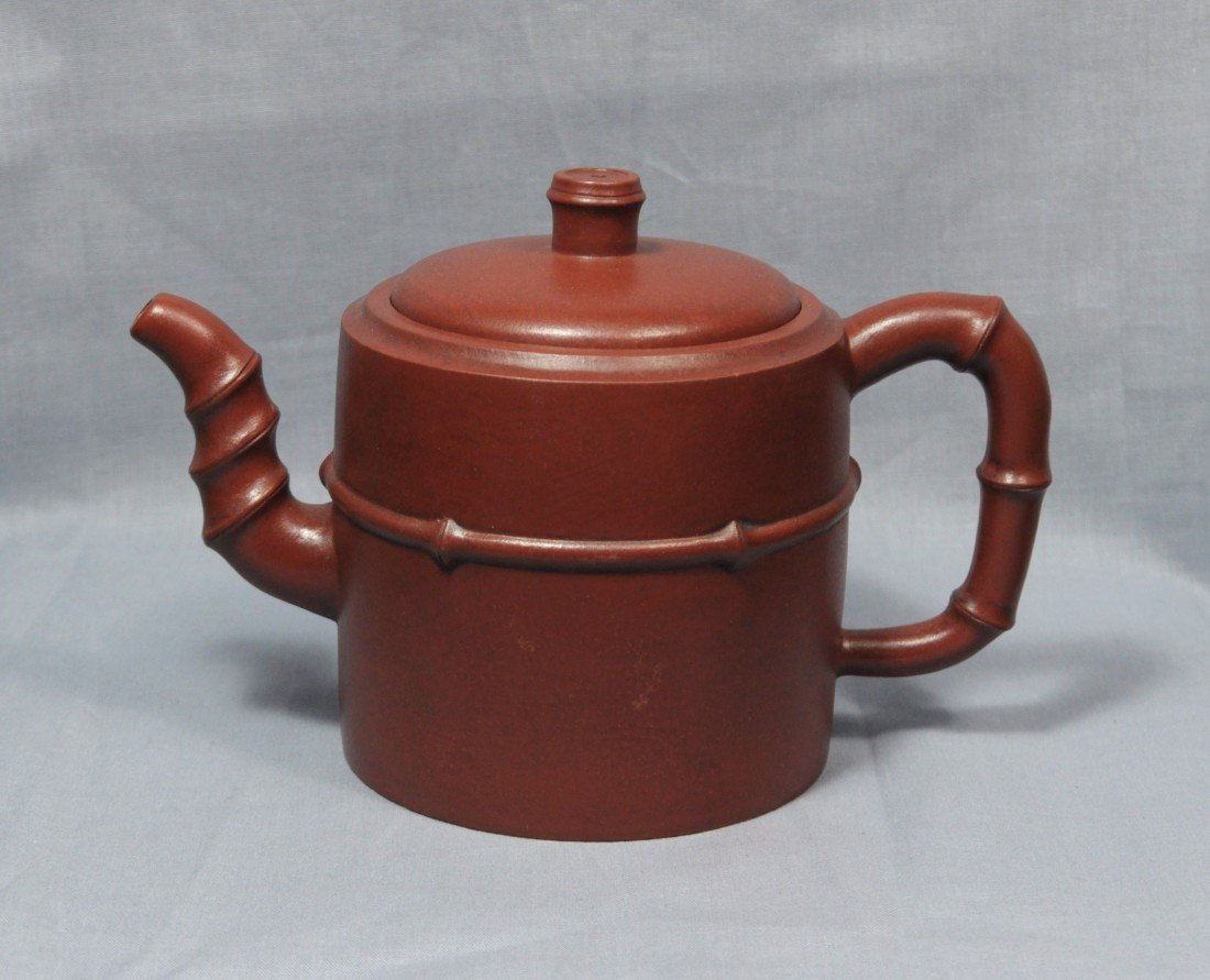 2165: Chinese  Ceramic  Teapot  with  mark