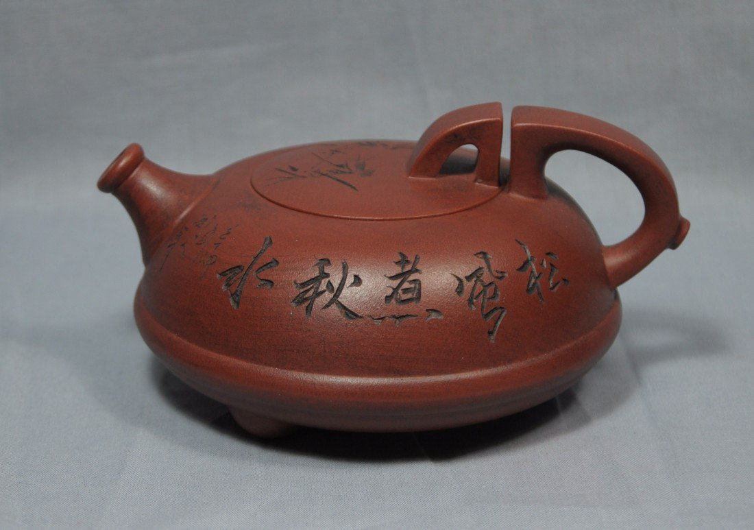 2166: Chinese  Ceramic  Teapot  with  mark