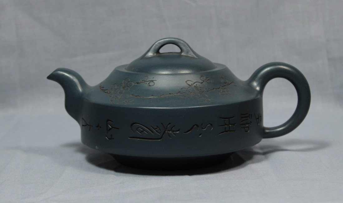 2167: Chinese  Ceramic  Teapot  with  mark