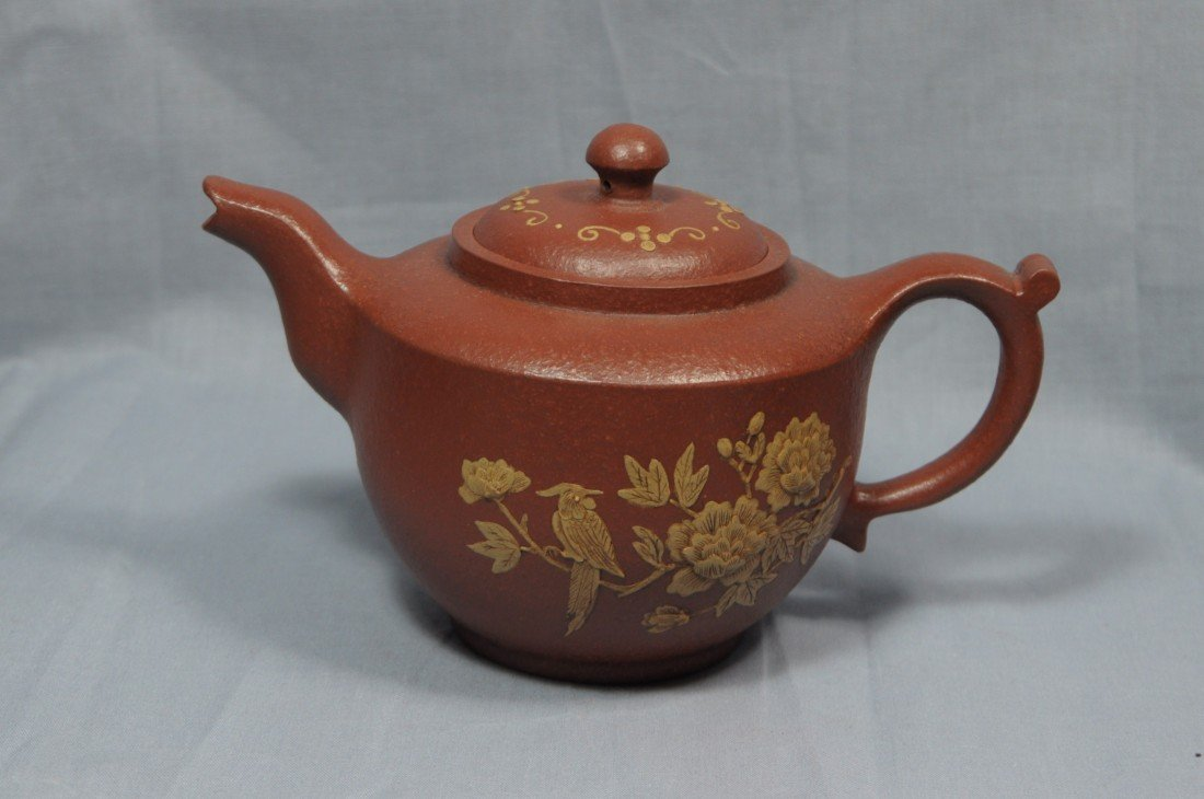 2173: Chinese  Ceramic  Teapot  with  mark