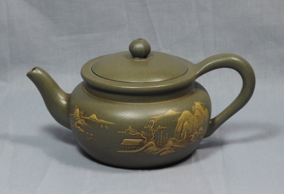 2177: Chinese  Ceramic  Teapot  with  mark