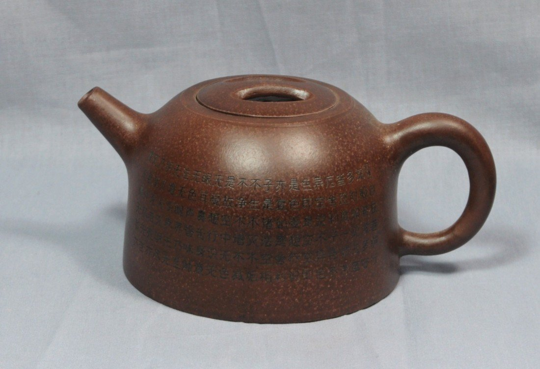 2179: Chinese  Ceramic  Teapot  with  mark