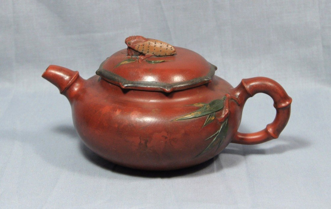 2181: Chinese  Ceramic  Teapot  with  mark