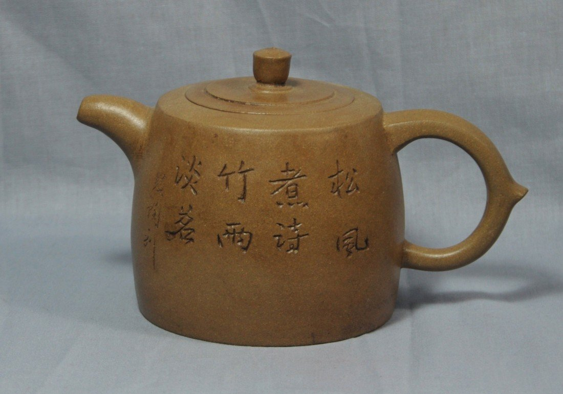 2182: Chinese  Ceramic  Teapot  with  mark