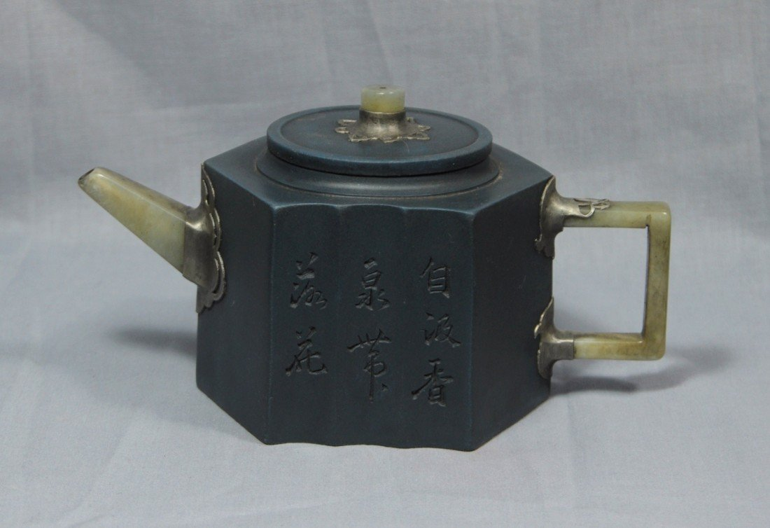 2183: Chinese  Ceramic  Teapot  with  mark