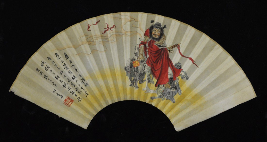 2185: Chinese Water on Paper Fan Painting