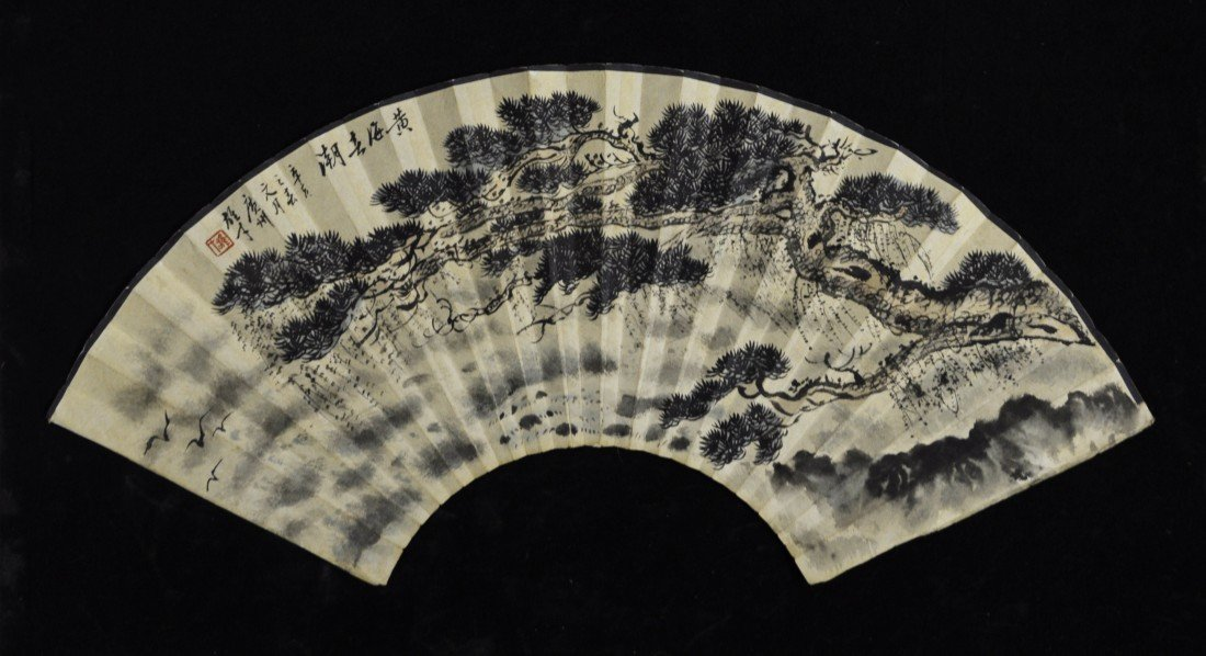 2186: Chinese Water on Paper Fan Painting