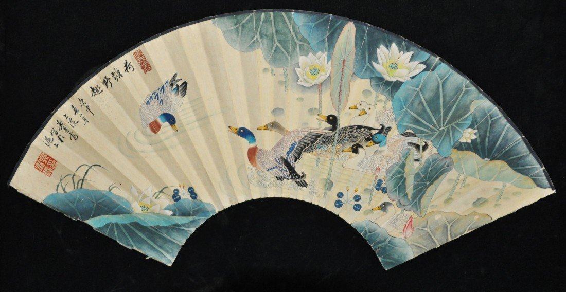 2191: Chinese Water on Paper Fan Painting