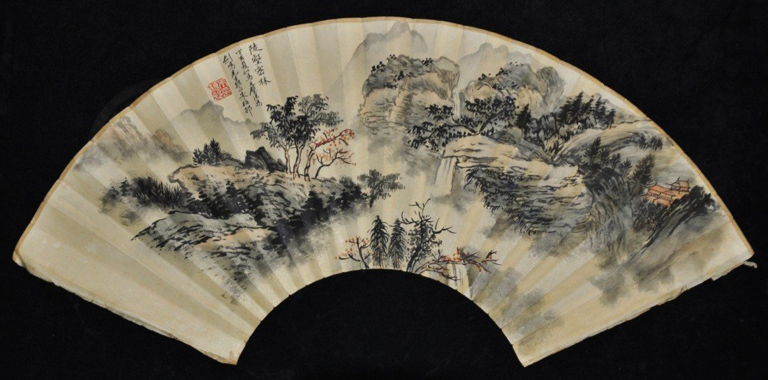 2192: Chinese Water on Paper Fan Painting