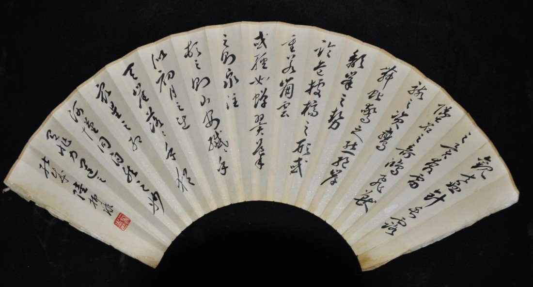 2192: Chinese Water on Paper Fan Painting - 2