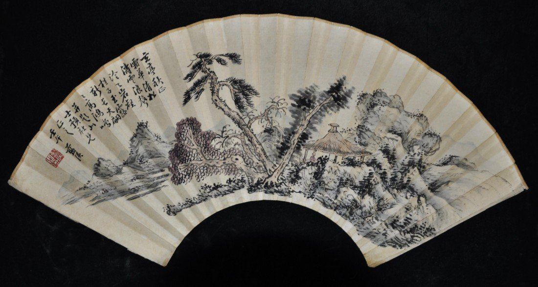 2193: Chinese Water on Paper Fan Painting