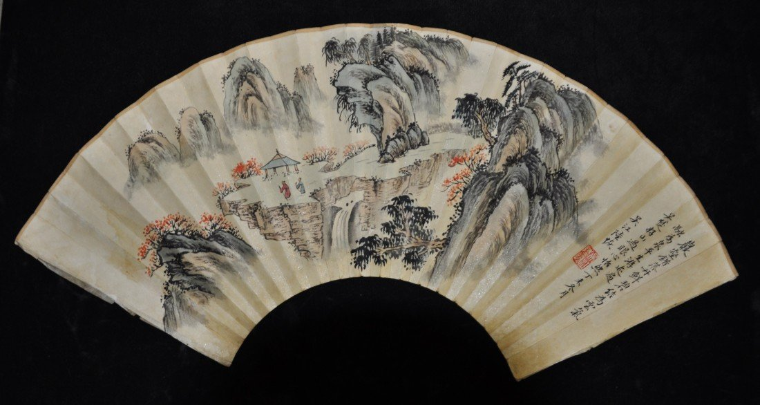 2194: Chinese Water on Paper Fan Painting