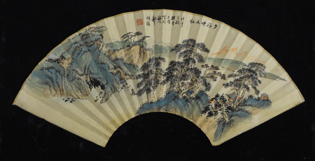 2195: Chinese Water on Paper Fan Painting