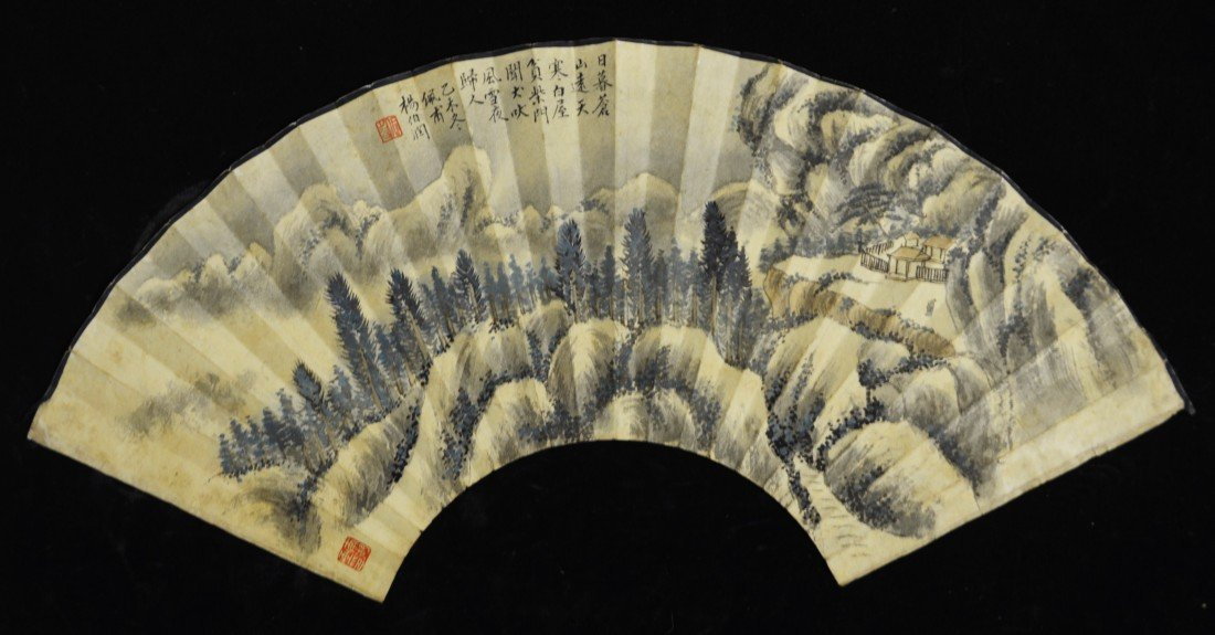 2197: Chinese Water on Paper Fan Painting