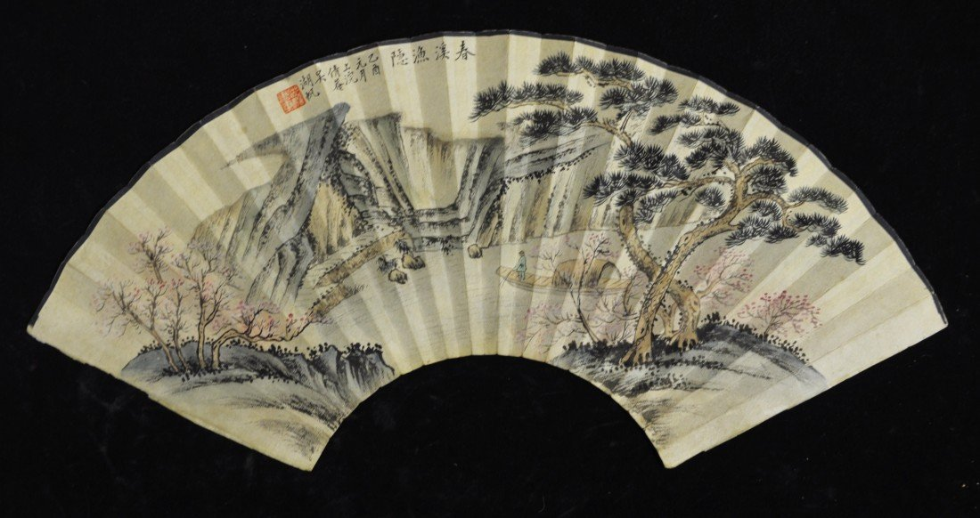2198: Chinese Water on Paper Fan Painting