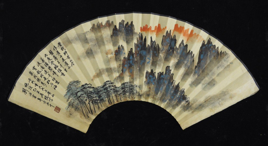 2199: Chinese Water on Paper Fan Painting