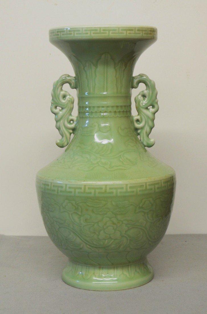 2312: Chinese  Green  Celadon  Glaze  Porcelain  Beaker